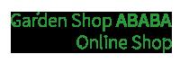 Perennial Garden Online Shop